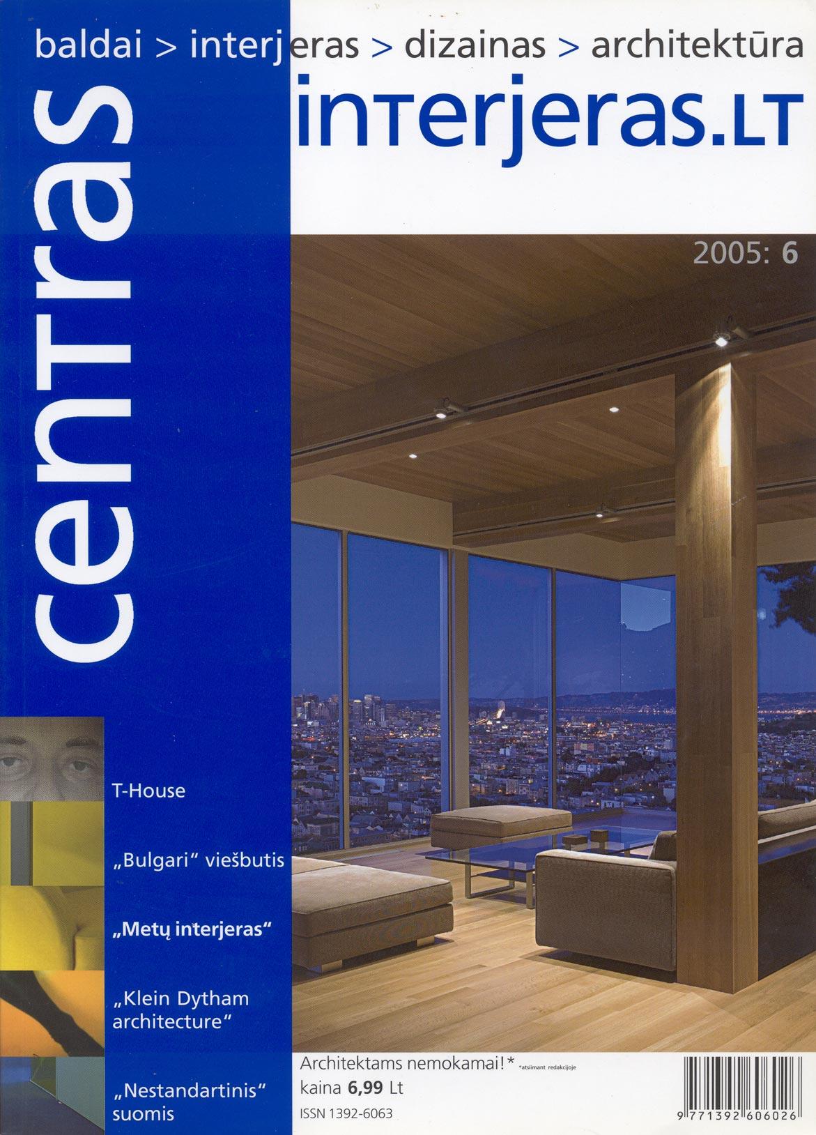 """""""Un intervento di Stefano Salvi"""", Centras - Interjas.LT, n.6 (giugno 2005)."""