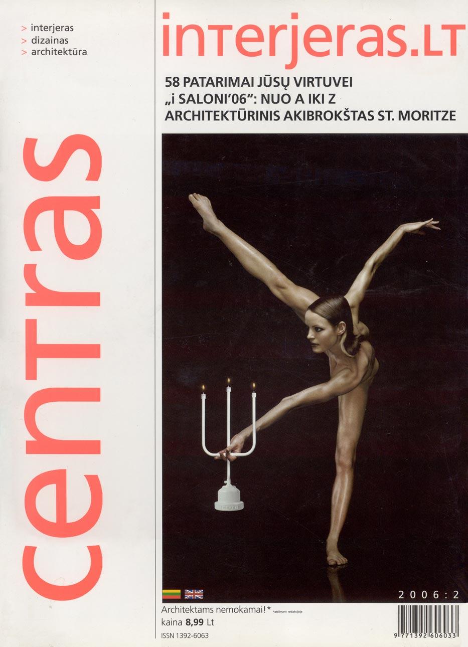 """""""Metu 05"""", Centras - Interjas.LT, n.2 (febbraio 2006)."""